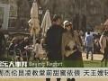 《云巅2》定档3.30晚8时 周杰伦昆凌甜蜜出游