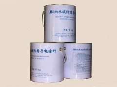 JR纳米碳防腐导电涂料